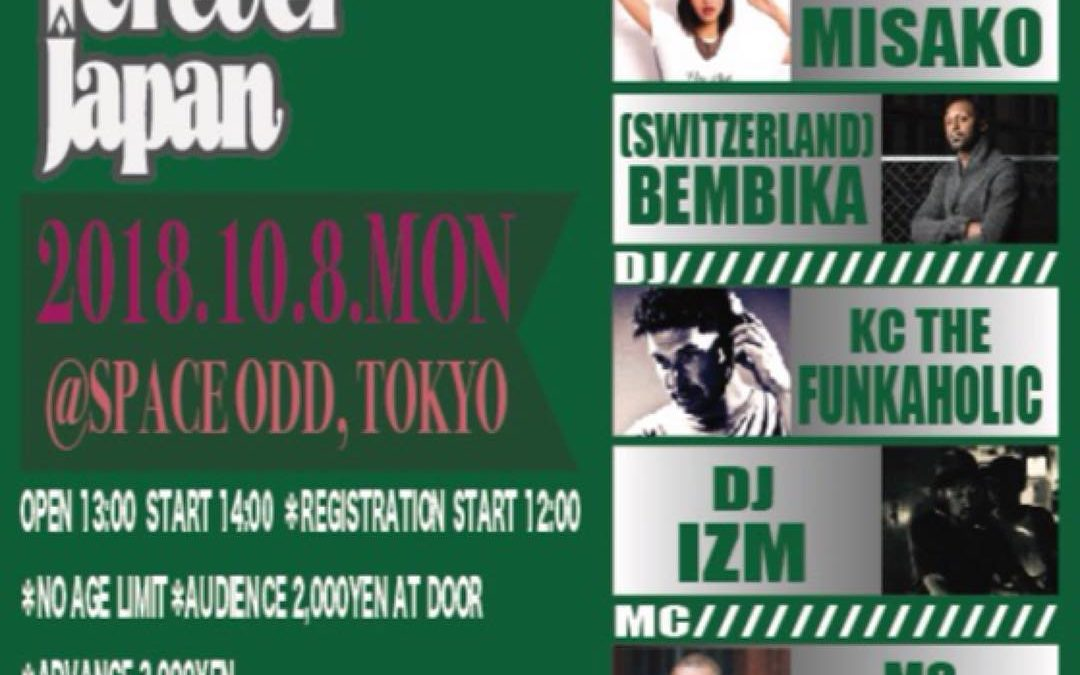 Judge @ Forever Japan in Tokyo