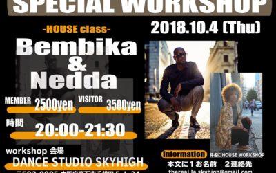 Special Workshop at Skyhigh Studio 2k18
