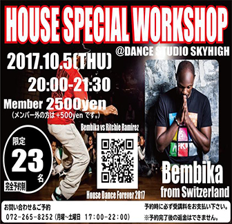 House Special Workshop in Osaka